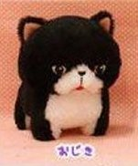 Amuse - Little Cat Plush C