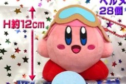 Kirby Planet Robobot - Piloit Kirby Plush