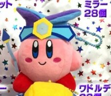 Kirby Planet Robobot - Mirror Kirby Plush