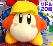 Kirby Planet Robobot - Waddle Dee Plush
