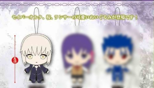 Fate/Stay Night: Heavens Feel - Saber Alter Plush