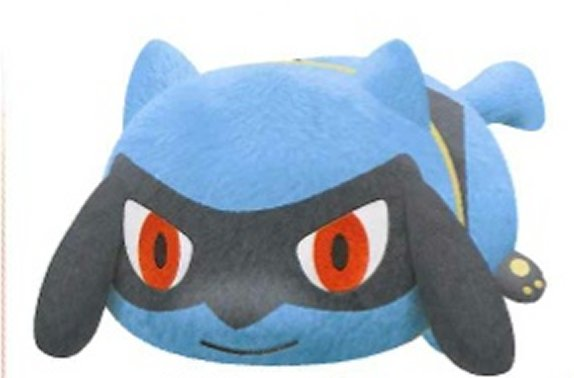 Pokemon Sun and Moon - Riolu Plush