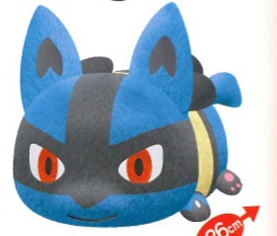 Pokemon Sun and Moon - Lucario Plush