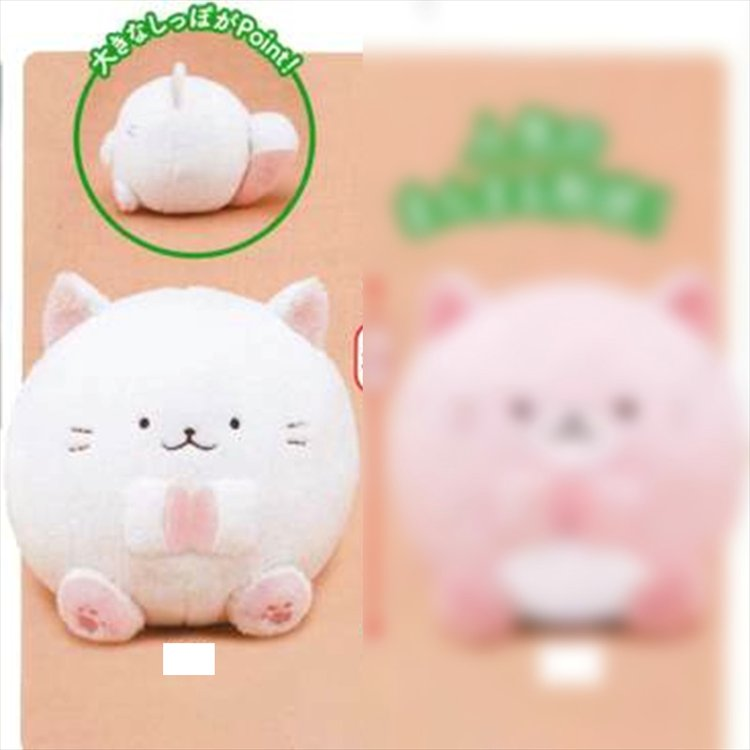 Funwari Necolon - White Cat Plush