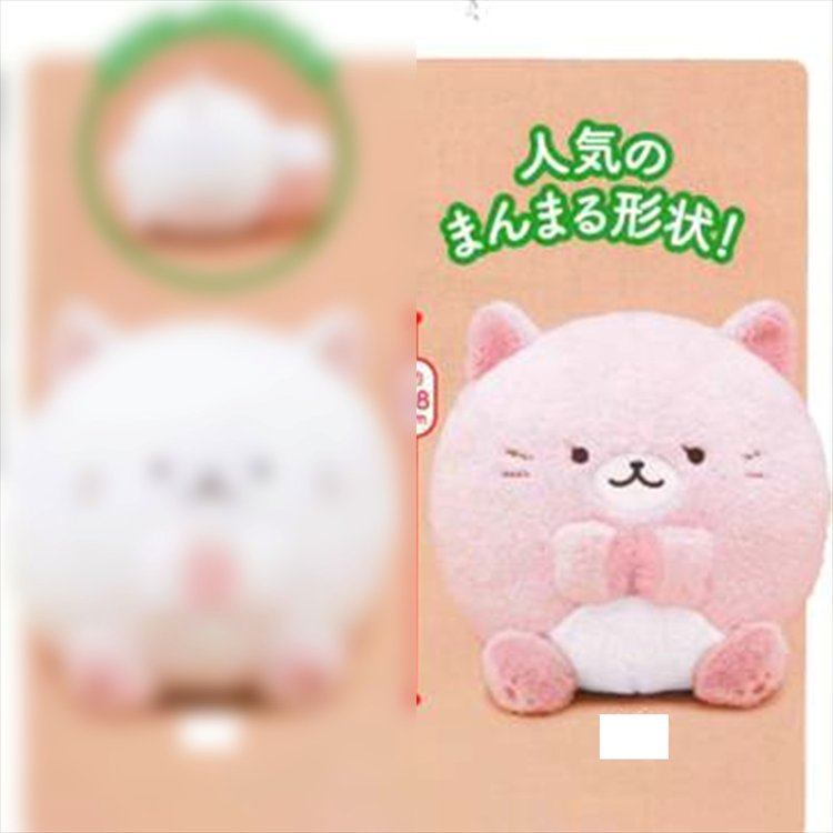 Funwari Necolon - Pink Cat Plush