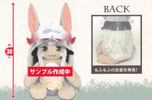 Made in Abyss - Nanachi Large Plush