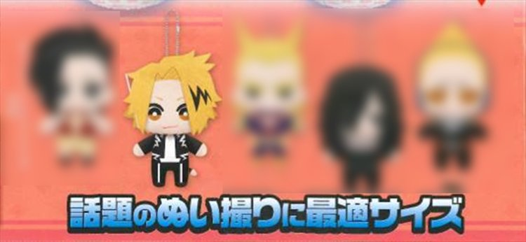 My Hero Academia - Denki Smal Plush
