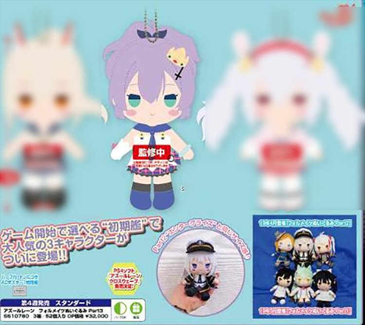 Azur Lane - Deforume Plush Doll Vol.3 Javelin Plush