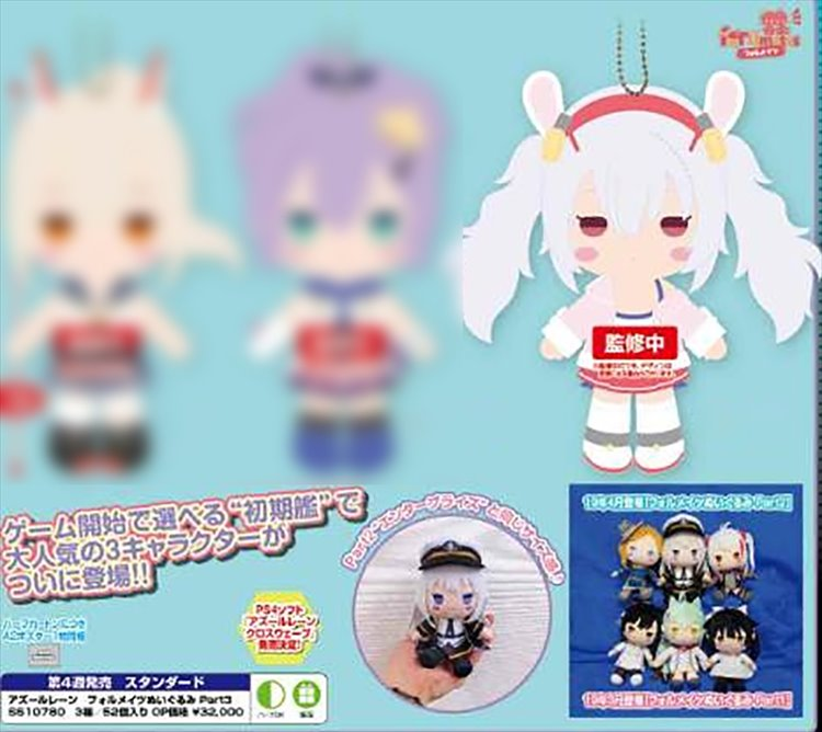 Azur Lane - Plush Doll Vol.3 Laffey Plush