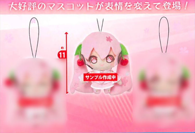 Vocaloid - Sakura Miku 2020 Ver. Small Plush B
