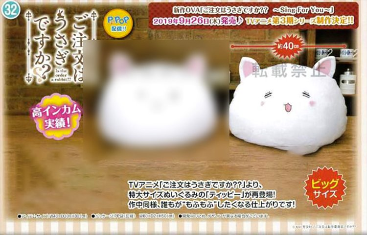 Is The Order A Rabbit - Neko Nesoberi Plush B