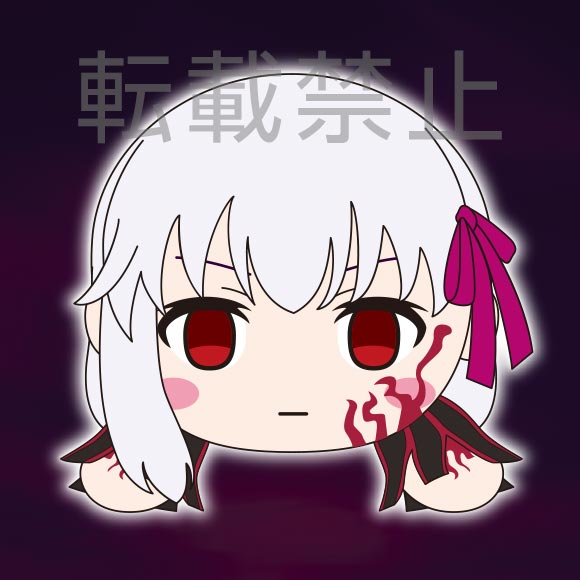 Fate Stay Night - Alter Sakura Nesoberi Plush