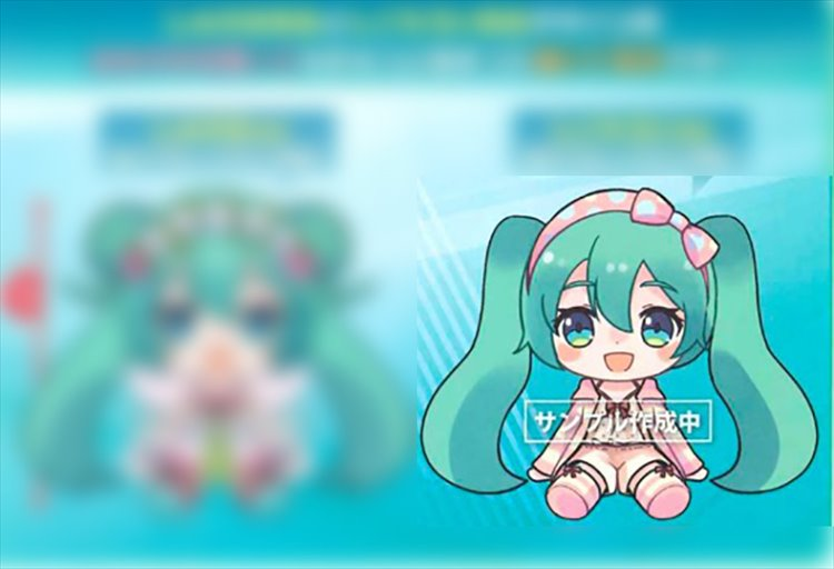 Vocaloid - Hatsune Miku Girly Image Plush B