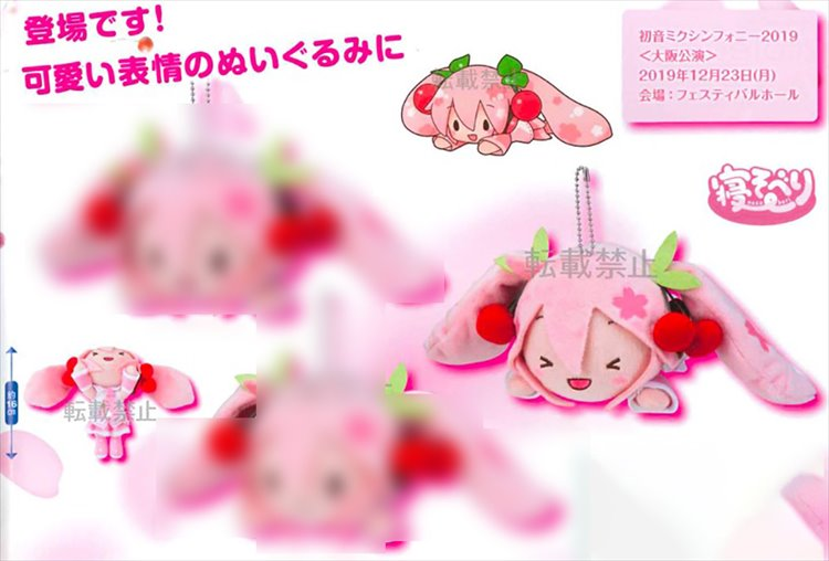 Vocaloid - Sakura Miku Nesoberi Medium Plush B
