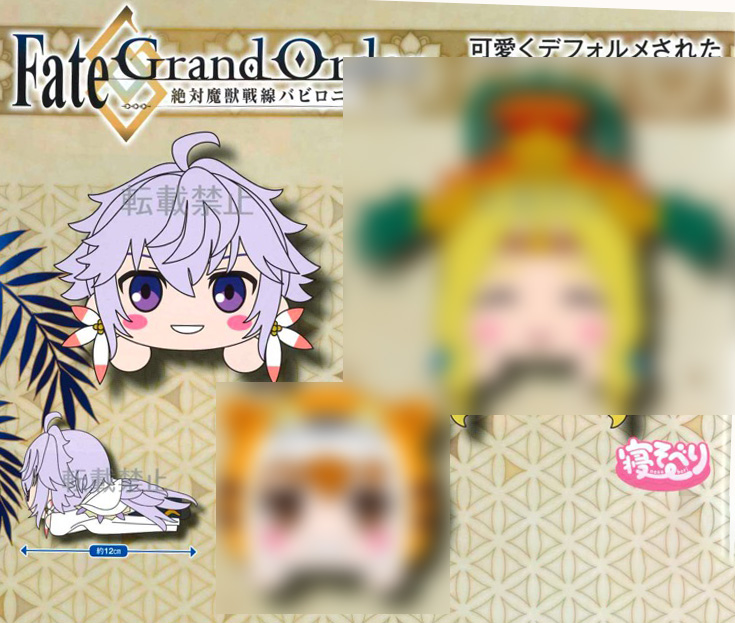 Fate/Grand Order - Caster Merlin Nesoberi Small Plush