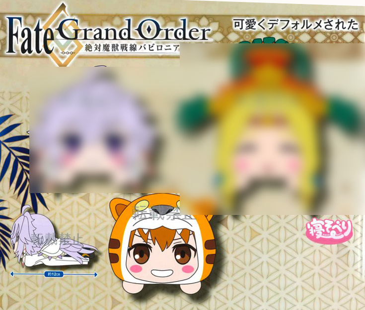 Fate/Grand Order - Jaguar Man Nesoberi Small Plush